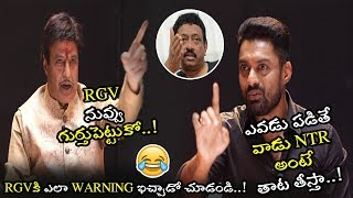 Balakrishna Strong Warning To RGV & Lakshmi's NTR || Balayya Comments On RGV || NSE