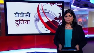 BBC Duniya: 17 May (BBC Hindi)