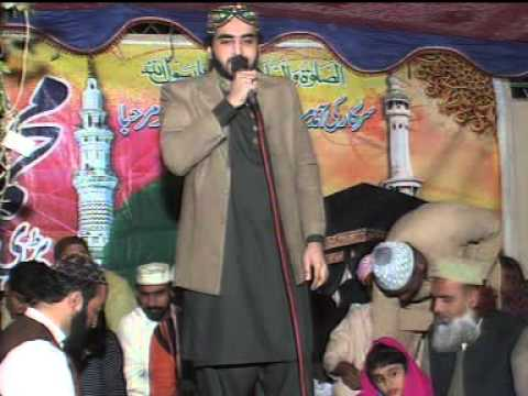 ALLAH Sohna By SHakeel Ashraf iN luddan 9'Dec 2011