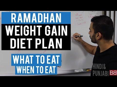 ramzan رمضان weight gain diet plan ramadan urdu hindi