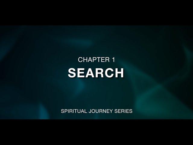 คำเทศนา เริ่มการเดินทางฝ่ายวิญญาณ (The search)
