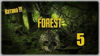 Прохождение The Forest - 5 - Катана !