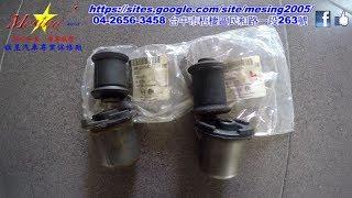 How to Replace Control Arm Bushings OPEL ZAFIRA-B 1.8L 2005~2011 Z18XER F17 MTA