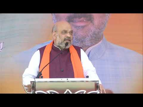Shri Amit Shah addresses public meeting in Sangli, Maharashtra : 17.04.2019