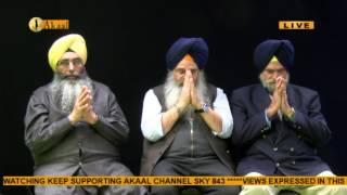 Akaal channel : Live Mudhe - Topic: DASAM GRANTH PARKASH & BHOG IN PRESENCE OF GURU GRANTH SAHIB JI.