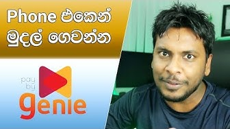 Dialog Genie - Online Mobile Payment in Sri Lanka