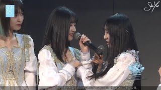 Download Video [Vietsub] SNH48 Team SII MC3.1 (23.11.2018) Làm thơ ba câu MP3 3GP MP4