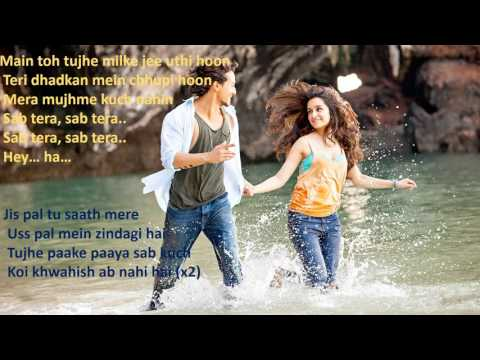 SAB TERA SONG  LYRICS,(BAAGHI)||ENGLISH||