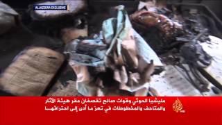 الحوثيون وقوات صالح يقصفون المتحف الوطني بتعز