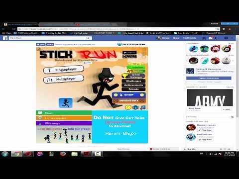 stick run facebook hack items