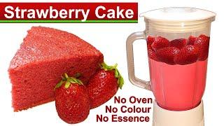 Strawberry Cake  Easy Cake Recipe  Without Oven Cake  Cake Recipe  Fruit Cake