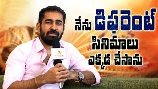 Vijay Antony on #Yaman, Indra Sena, his career and more  || Exclusive Interview