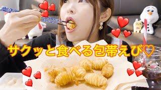 【韓国】ポテトシュリンプがサクサク美味しい♡