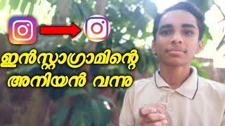 Instagram Lite Application Review