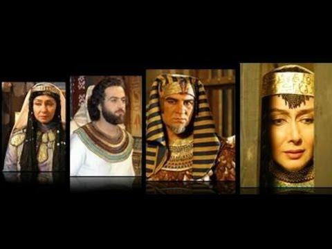 Joseph in Islam
