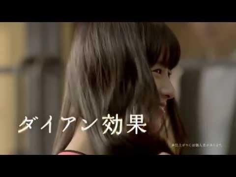 吉高由里子 モイストダイアン CM スチル画像。CM動画を再生できます。