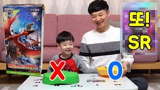 포켓몬카드 어둠을 밝힌 무지개 랜덤 뽑기 대결 놀이 썬문 GX 카드 확장팩 3탄 카드 장난감 뉴욕이랑 놀자 NY Toys