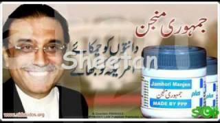 Zardari Funny Clip.wmv