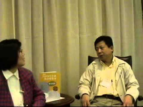 TorontoTV 多倫多網上電視 Chinese Financial Forum 2003