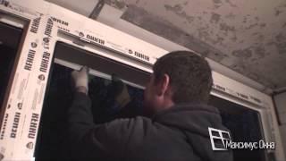 Максимус окна - установка пластиковых окон на лоджии(, 2013-11-07T22:01:20.000Z)