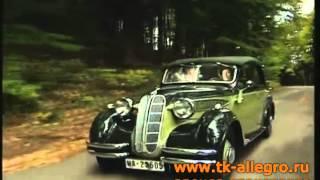 BMW 326