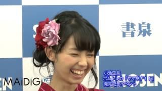 小池里奈~サマリナ!!~ トレーディングカード 2012年7月28日(土)発...