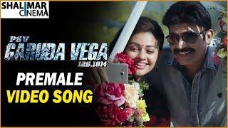 Premale Video Song Trailer    Garuda Vega Movie Songs    Rajasekhar,Adith    Shalimarcinema