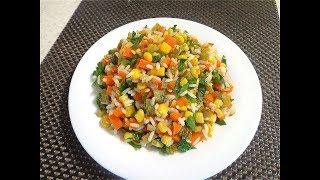 Вкусный салат с рисом. Постный, сочный, красивый!