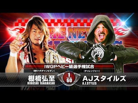 2015.2.11 OSAKA TANAHASHI vs AJ STYLES Match VTR
