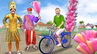 बुढ़िया के बाल वाला की सफलता Hindi kahaniya - Panchatantra Moral stories - Bedtime Story Fairy Tales