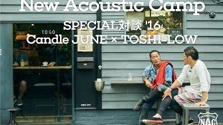 New Acoustic Camp SPECIAL対談 '16「TOSHI-LOW × Candle JUNE」 キャンドルジュン 検索動画 19