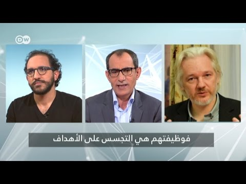 Julian Assange Telephone Interview with Yosri Fouda on DW | March 22nd, 2017