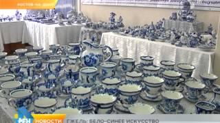 видео Магазин посуды гжель
