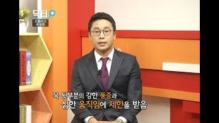 김포교통사고병원 한의원 교통사고후유증 자동차보험 치료 …
