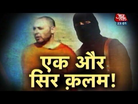Vardaat - Vaardat: ISIS beheads another American journalist