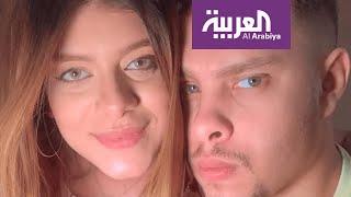 تفاعلكم | التحقيق مع اليوتيوبر أحمد حسن وزوجته بسبب فيديو ولادة ابنته