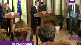 видео Українці з біометричними паспортами зможуть їздити в ЄС без віз з 2015 року