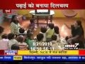 Tata Sky Education Campaign IBN7 1 [.keepvidm].