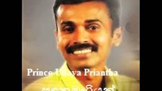 Sangeetha Sagare - Prince Udaya Priyantha - Original