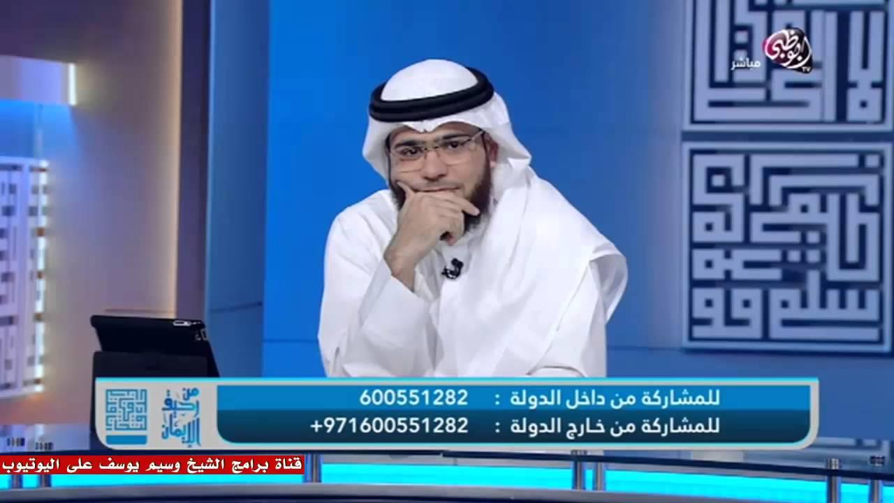    من رحيق الإيمان    الحلقة ( 35 )    10/05/2015    وسيم يوسف    صلاة الإستخارة   