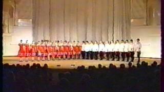 Moisseiev Ballet  1989