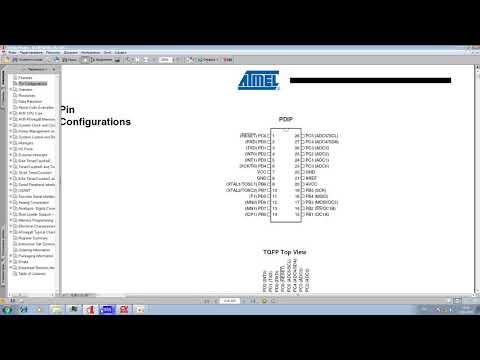 Программирование Atmega , Уроки CV AVR микроконтроллеры