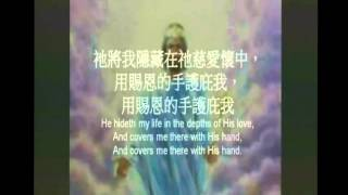 209) 奇妙的救主 A wonderful Saviour is Jesus my Lord