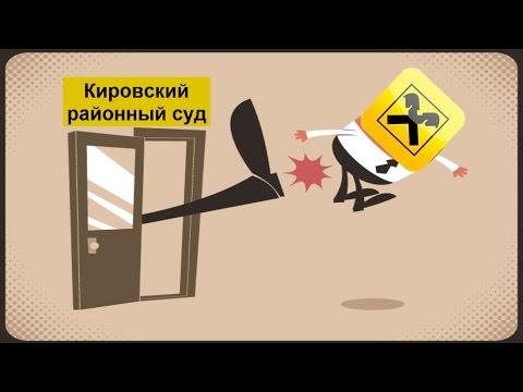 Райффайзен Коннект - интернет-банк Райффайзенбанка: личный