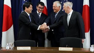 США Япония  укрепление альянса