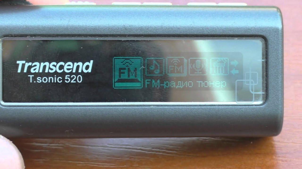Transcend T sonic 520 (mp3 плеер)