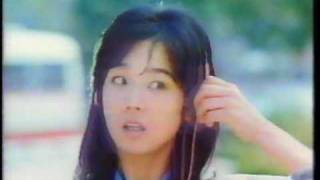 1986年 このCMの裕子さんカワイイ.
