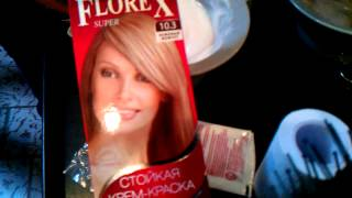 Семинар окрашивание волос с крем краской