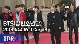 방탄소년단#AAA#BTS 28일 오후 인천광역시 중구 파라다이스시티 호텔에...