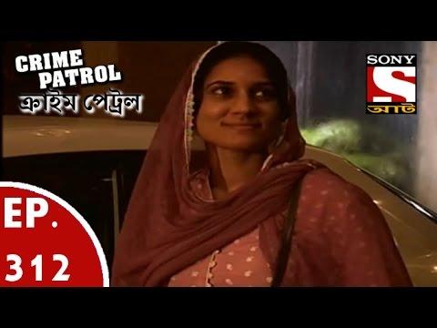 Crime Patrol - ক্রাইম প্যাট্রোল (Bengali) - Ep 312 - The Web of Crime